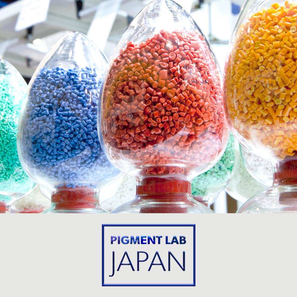 Pigment Lab Japan